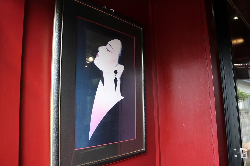 美容室アトリエ・M